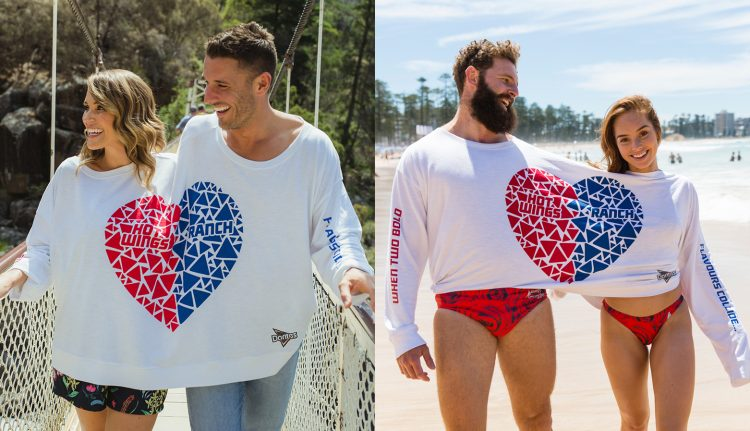 Doritos jumper Sweater two person valentines day campaign 2018