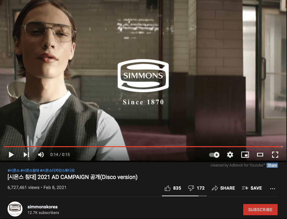 Simmons bedding video ad campaign disco music no copy Youtube