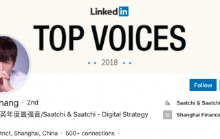 allen zhang linkedin top voices header cover image profile