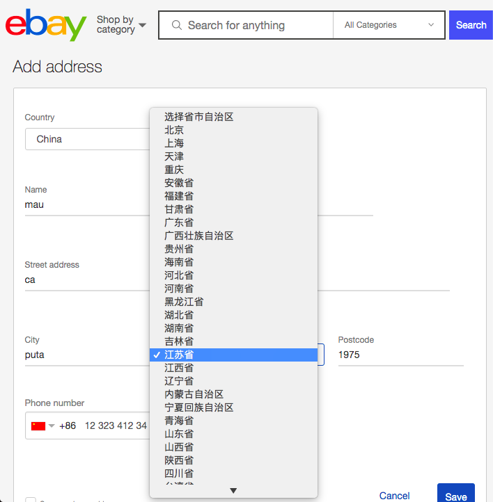ebay chinese states provinces drop down list address page
