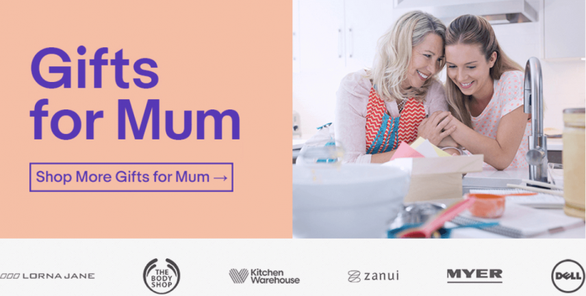 mothers day marketing campaign - ebay